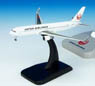 JAL 767-300 (With winglet) 1/500 diecast model (Pre-built Aircraft)