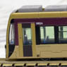 The Railway Collection Hankai Tramway Type 1001 `Shion` (#1002) (Model Train)
