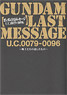 GUNDAM LAST MESSAGE U.C.0079-0096 -What was left by the warriors- (Art Book)