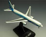B767-300F Boeing House Color (Pre-built Aircraft)