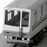 New Transportation System NTL 5-Car Kit (Unassembled Kit) (Model Train)
