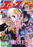 Monthly Shonen Ace Sep. 2014 (Hobby Magazine)