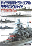 German Navy Pictorial Modeling Guide (Book)