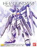 Hi-Nu Gundam Ver.Ka (MG) (Gundam Model Kits)