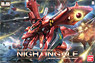 MSN-04II Nightingale (RE/100) (Gundam Model Kits)