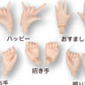 Pure Neemo Flection Hand Parts A Set (Flesh Color) (Fashion Doll)