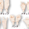 Pure Neemo Flection Hand Parts B Set (White skin Color) (Fashion Doll)