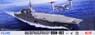 海上自衛隊 ヘリコプター搭載護衛艦 いせ DX (プラモデル)