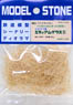MG-11 Medium Grass Vol.1 (Natural) 20mm (2g) (Model Train)