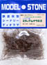 MG-13 Medium Grass Vol.3 (Brown) 20mm (2g) (Model Train)