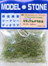 MG-14 Medium Grass Vol.4 (Light Green) 20mm (2g) (Model Train)