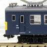 J.R. East Type Kumoya145-100 #Kumoya145-116 One Car (w/Motor) (1-Car) (Pre-colored Completed) (Model Train)