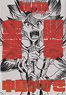 Kill la Kill Scenario Complete Works (Art Book)
