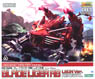 RZ-028 Blade Liger AB Leon Specifications Renewal Version (Plastic model)