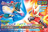 Pokemon Plastic Model Collection Select Series Mega Lucario VS Mega Bursyamo Set (Plastic model)