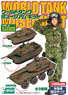 World Tank Museum Kit Vol.2 JGSDF -Latest Equipment Vehicle- 10 pieces (Plastic model)