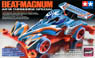 Fully Cowled Mini 4WD Special Model Beat-Magnum AR-14 Turquoise Special Bunka Limited (AR Chassis) (Mini 4WD)