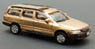 Foreign Car 1 - Champagne Gold (1pc.) (Model Train)
