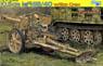 WW.II German 10.5cm Howitzer leFH18 (Plastic model)