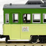 Tokyu Tamaden Type Deha150 `Two Cars with Two Train Driver` (2-Car Set) (Model Train)