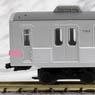 The Railway Collection Fukushima Transportation Series 7000 `Hanamomo` (2-Car Set) (Model Train)