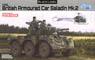 British Army 6-wheeled Armored Car Saladin Mk.II (Plastic model)