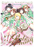 Tiv Illustration Collection Girls Symphony (Art Book)