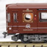 [Fuji Kyuko Original Product] The Railway Collection Fuji Kyuko Series 1000 `FUJI TOZANDENSHA` (2-Car Set) (Model Train)