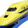PLARAIL Advance AS-03 Type923-3000 Doctor Yellow (ACS Correspondence) (4-Car Set) (Plarail)