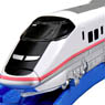 PLARAIL Advance AS-13 Shinkansen Series E3-0 (with Coupling for Addition/ACS Correspondence) (4-Car Set) (Plarail)