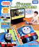 Let`s Play on TV Thomas and Friends (Plarail)