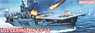 WW.II U.S. Navy Aircraft Carrier U.S.S. Lexington CV-16 (Plastic model)