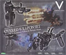 Overd Weapon Set [First Limited Edition] (Plastic model)