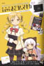 Puella Magi Madoka Magica the Movie Love! Mami & Nagisa Ver. (Book)