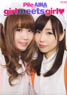 Pile & AINA 1st Photograph Collection girl meets girl (w/DVD) (Art Book)