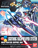 Lightning Back Weapon System (HGBC) (Gundam Model Kits)