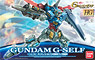 Gundam G-Self (Atmosphere Pack Equipped) (HG) (Gundam Model Kits)