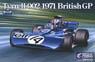 Tyrrell 002 British GP 1971 (プラモデル)