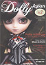 Dolly Japan vol.2 (Book)