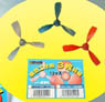 Three Blades Propeller (3 colors set) (Material)