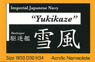 Ship Nameplate Destroyer Yukikaze (Plastic model)