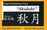 Ship Nameplate Destroyer Akizuki (Plastic model)