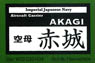 Ship Nameplate Aircraft Carrier Akagi (Plastic model)