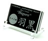 Ship Nameplate Heavy Cruiser Haguro (Plastic model)