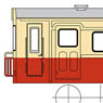 Kanto Railway Kiha 610 Style (#615 Body Kit, Central Door Pocket Window Middle Size) (1-Car Unassembled Kit) (Model Train)