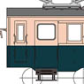 Fukui Railway Type 160 Car Body Kit (2-Car Unassembled Kit) (Model Train)