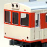Kashima Railway Kiha600 Style Body Kit (Variation Set) (Model Train)