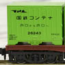 KOKI5500 w/Type 6000 Container (2-Car Set) (Model Train)