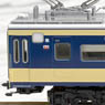 Series 583 Mohane (Add-On 2-Car Set) (Model Train)
