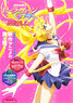 Sailor Moon Crystal Official First Visual Book (Art Book)